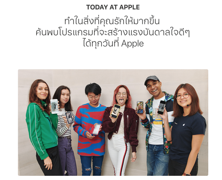 apple-iconsiam-2