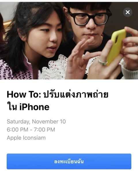 apple-iconsiam-workshop-launch-in-thailand-2