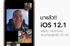 gp_facetime_Ios-12-1