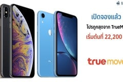 iphone-xs-xr-truemove-h-promotion