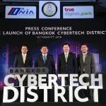 เปิดตัว Bangkok Cybertech District ศูนย์กลางนวัตกรรมที่ True Digital Park จับมือบริษัทไอทีรายใหญ่เพียบ !!