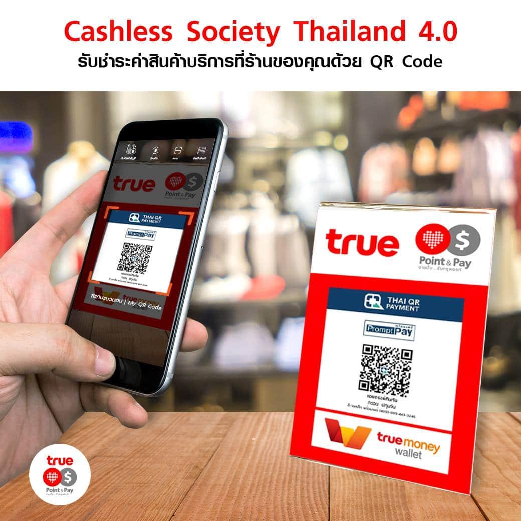 true-merchant-wallet-5