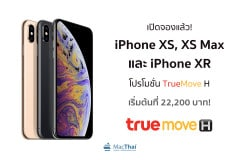 xs-xr-price
