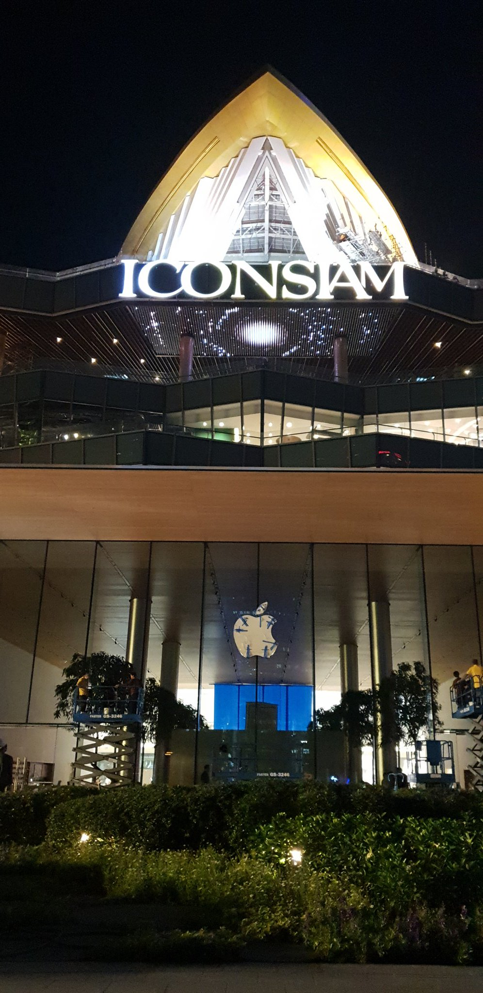apple-iconsiam-inside