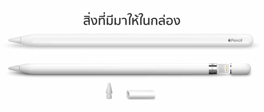 apple pencil 2-6