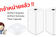 apple-stops-selling-airport-wireless-routers