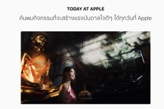 apple-store-iconsiam-today-at-apple-loy-kra-tong-festival-2
