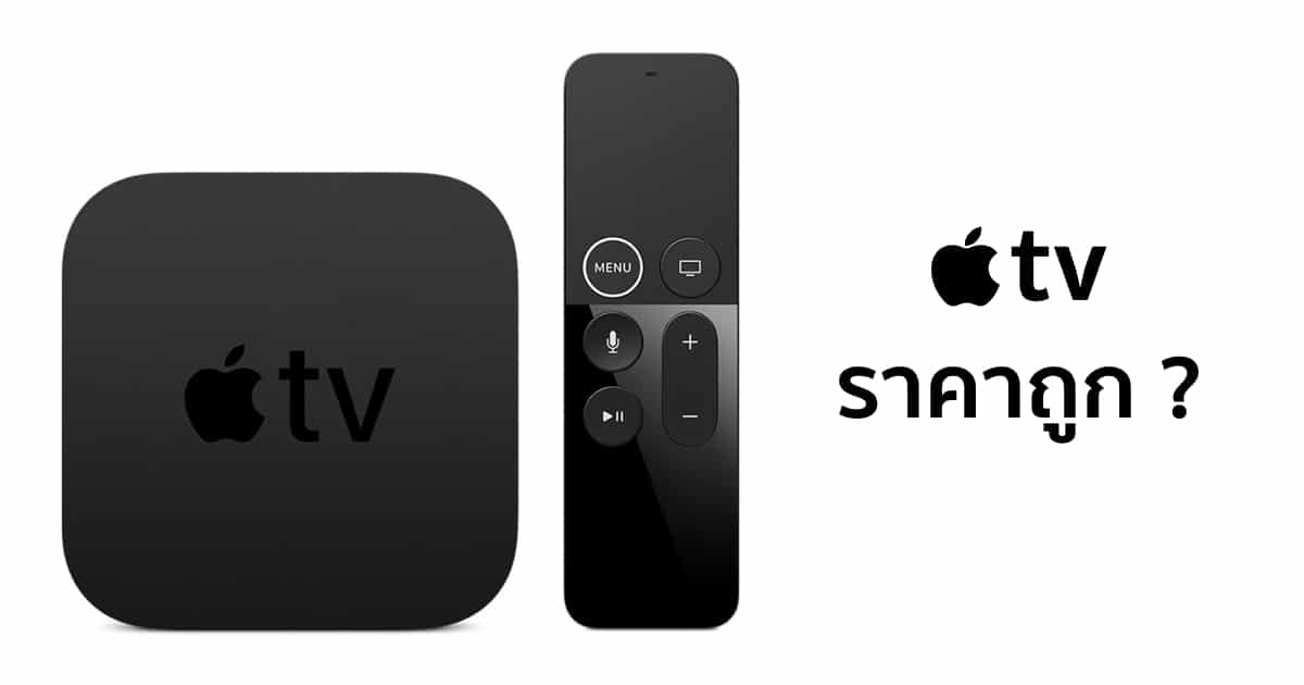 apple-tv-dongle-possible