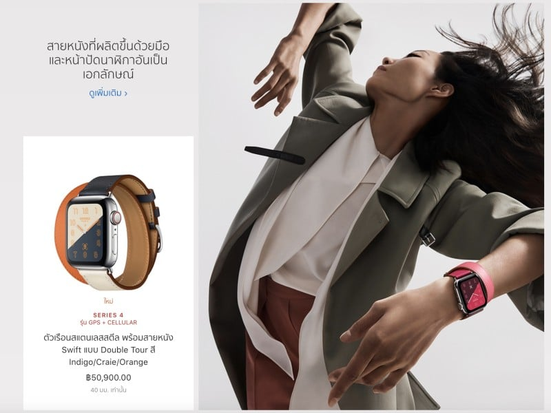apple-watch-hermes-at-iconsiam-1
