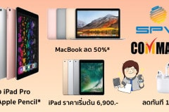 commart-2018-spvi-apple-promotion