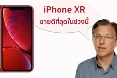 iphone-xr-best-selling-iphone