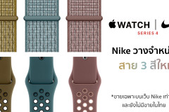 nike-new-apple-watch-sport-bands-sport-loops