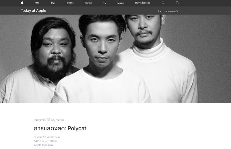 today-apple-iconsiam-polycat