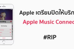 apple-music-connect-shutting-down