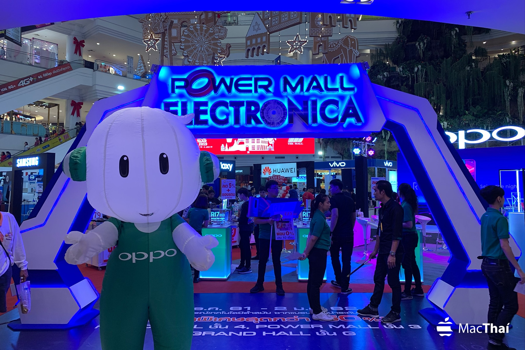 electronica-late-2018-themall-1