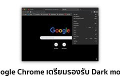 google-chrome-macos-mojave-3