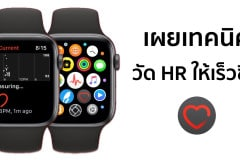 heart-apple-watch 3