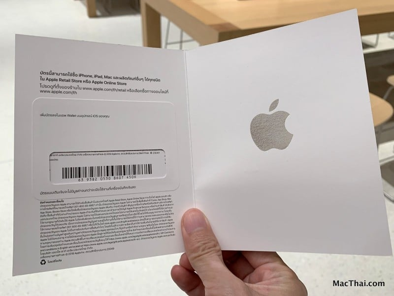 macthai-apple-store-gift-card-thailand-003