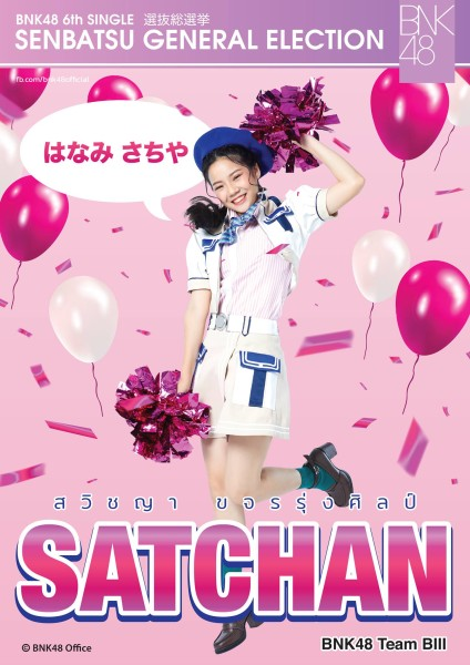 satchan-election-bnk48