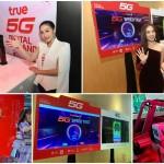 พาชมงาน True 5G, The 1st Showcase โชว์เทคโนโลยี 5G สุดล้ำ 14 ธ.ค. – 31 ม.ค. 62 ที่ไอคอนสยาม