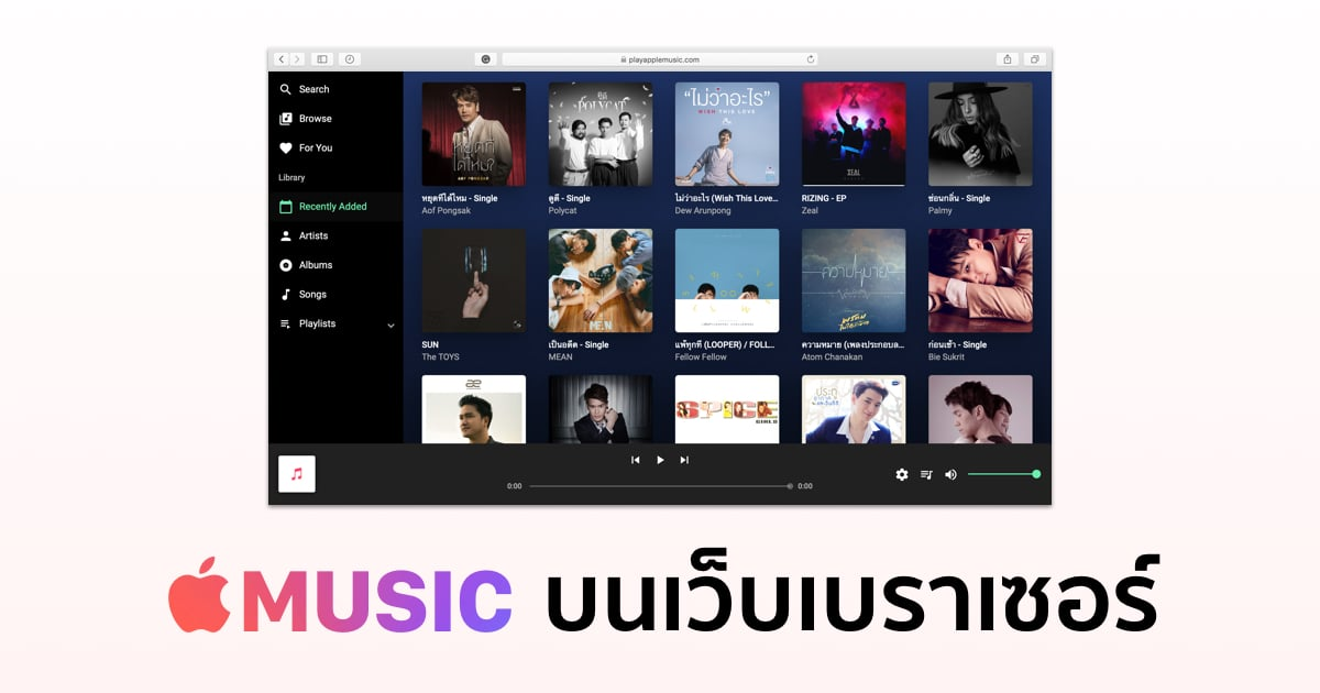unofficial-web-player-for-apple-music-launches