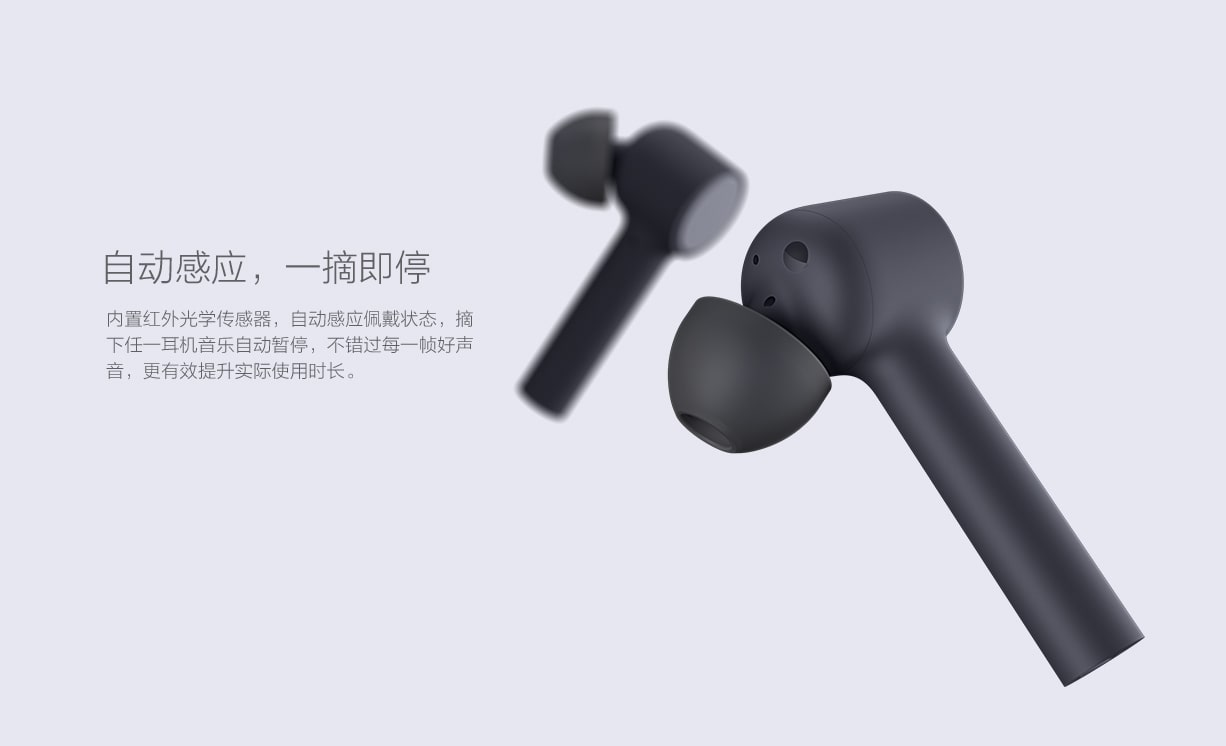 Mi_Air_Bluetooth_5_cjhvln