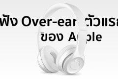 apple-over-ear-headphones-2h-2019