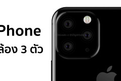 enders-allegedly-reveal-design-of-2019-iphone-xi-with-three-cameras-video