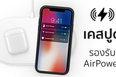 iphone_xs airpower_battery_case 2