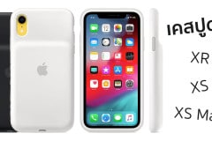 iphone_xs_max_battery_case