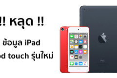 references-to-four-new-ipads-and-new-ipod-touch-found-in-ios-122-beta 2