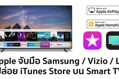 samsung Vizio_tv_itunes_app 3