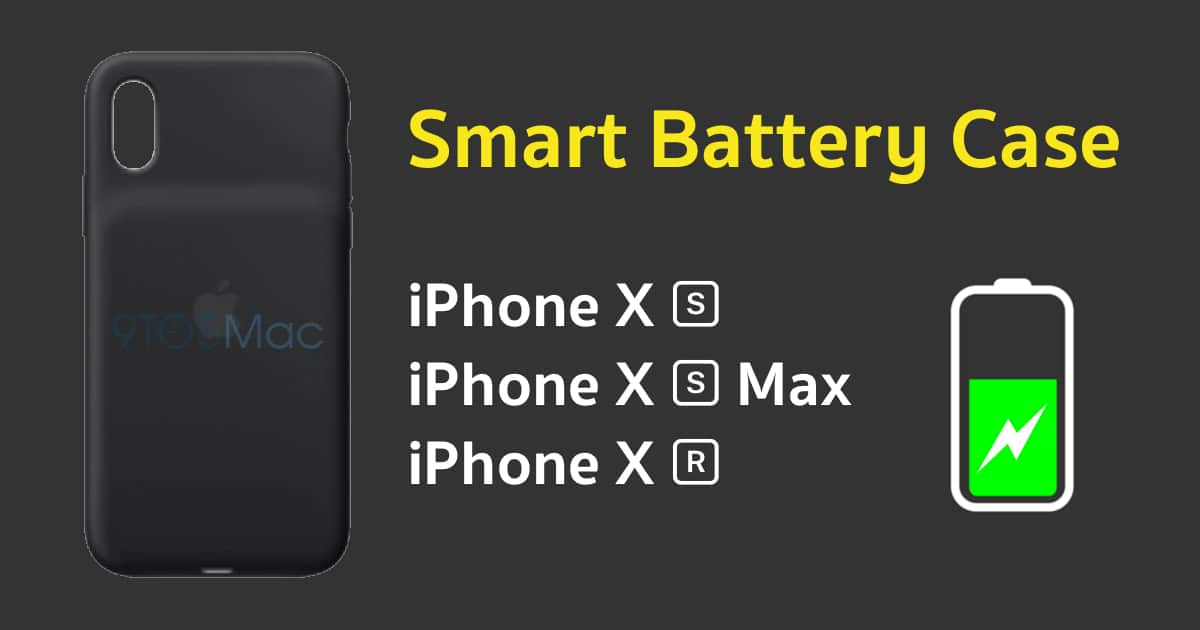 xs-xs-max-smart-battery-cases 2