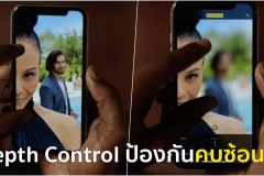 apple-posts-new-depth-control-ad-alejandro-video