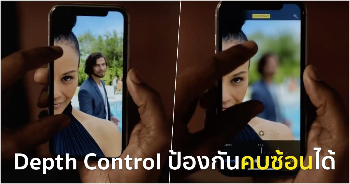 apple-posts-new-depth-control-ad-alejandro-video