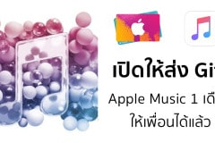 applemusiconemonthfree