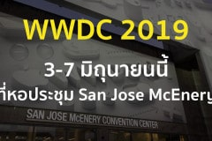 cook_wwdc_2018_mcenery