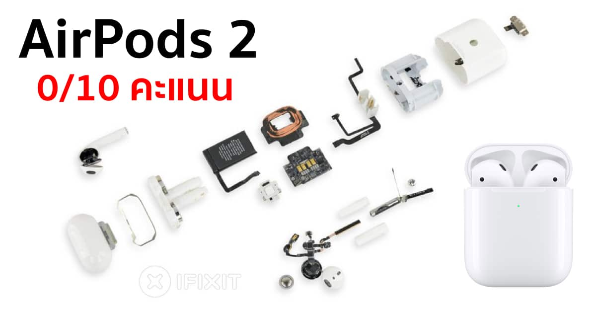airpods-2-teardown-by-ifixit-7