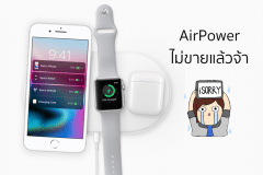 airpower-cancel