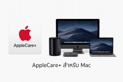 applecare-plus-for-mac