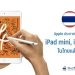ipad-mini-2019-and-new-ipad-air-launch-in-thailand