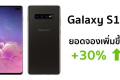 kuo-galaxy-s10-shipment-estimates-increased
