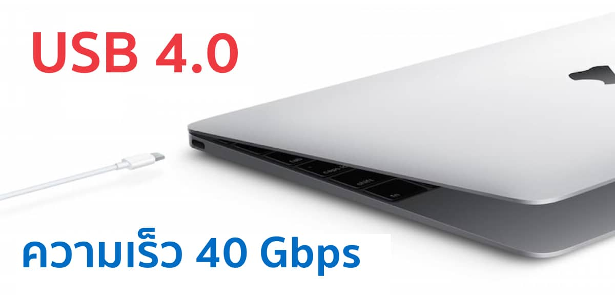 usb4-converges-usb-and-thunderbolt-3 2