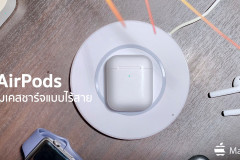 airpods-2-review-cover