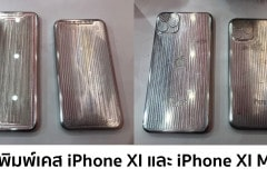 alleged-iphone-xi-and-xi-max-case-molds-surface-images