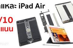 ifixit-ipad-air-3