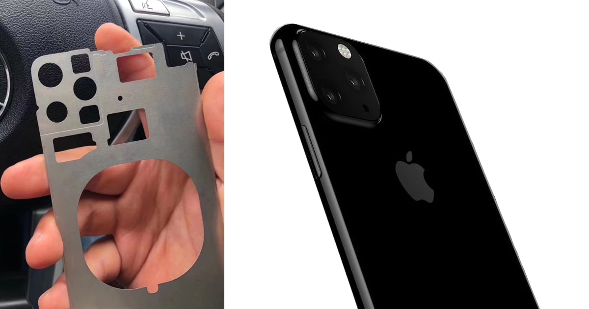 iphone-chassis-part-with-cutouts-for-triplelens-camera-allegedly-leaked 2