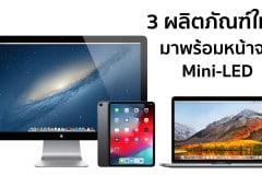 kuo-6k-display-q2-q3-2019-new-macbook-pro-2021