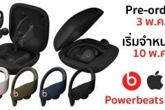 powerbeats-pro-preorders-may-3