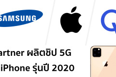 samsung-may-supply-some-5g-modems-for-2020-iphone